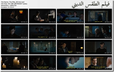 The Rite_951mb.mp4_thumbs_[2012.04.14_10.58.05  ]